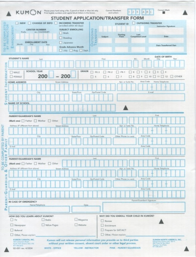 Kumon Application Form